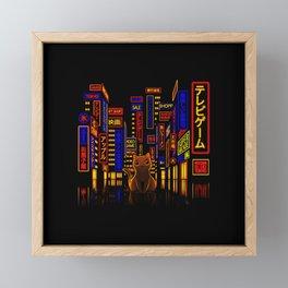 Tokyo Adventure Framed Mini Art Print