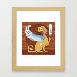 Silly Bestiary: The Sphinx Framed Art Print
