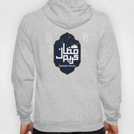 Have A Blessed Ramadan Hoody