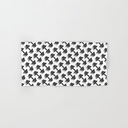 Dumbbellicious / Black and white dumbbell pattern Hand & Bath Towel