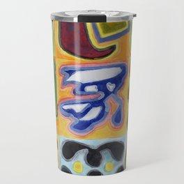 Narrative and Symbolic Signs Pattern Travel Mug