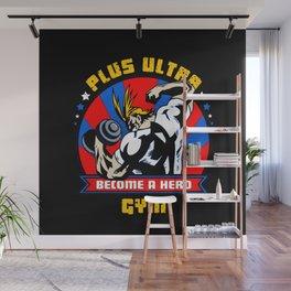 Plus Ultra Gym Wall Mural