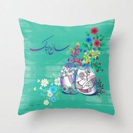 Happy Nowrouz 1399 Throw Pillow