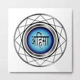 AHIMSA- non violence- typography in hindi means peace in Hindu,Buddhist and Jain Metal Print