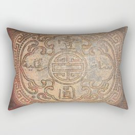 Antic Chinese Coin on Distressed Metallic Background Rectangular Pillow