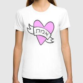 emet - truth T-shirt