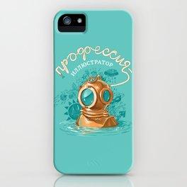 Profession illustrator iPhone Case