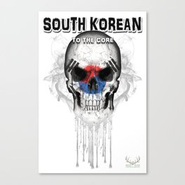 To The Core Collection: South Korea Canvas Print