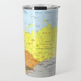 Soviet Union Administrative Divisions Map (1983) Travel Mug