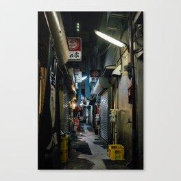 Matsudo Canvas Print