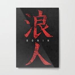 Samurai Ronin Kanji Art Metal Print