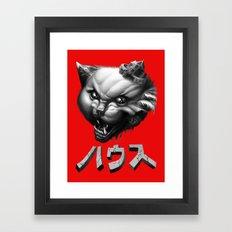Hausu (House) Framed Art Print