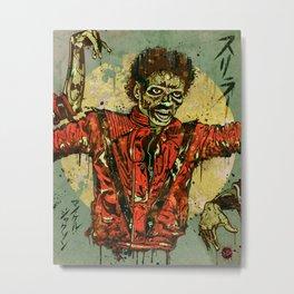 Thriller Metal Print