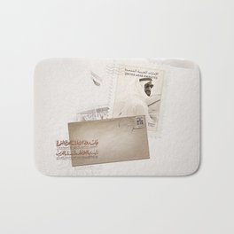The Message, Gallery One Bath Mat