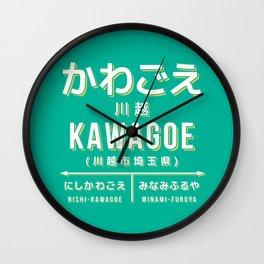 Vintage Japan Train Station Sign - Kawagoe Saitama Green Wall Clock