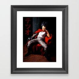 Tetsuo Throne Framed Art Print