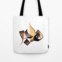 Hajar Tote Bag