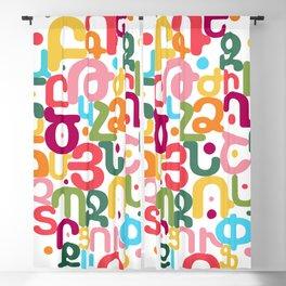 Armenian Alphabet Blackout Curtain