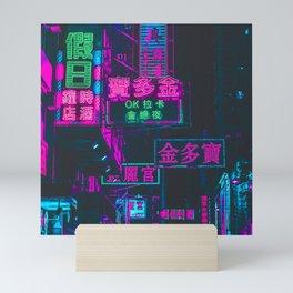 Hong Kong Neon Aesthetic Mini Art Print
