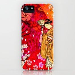 日没 (sunset) iPhone Case