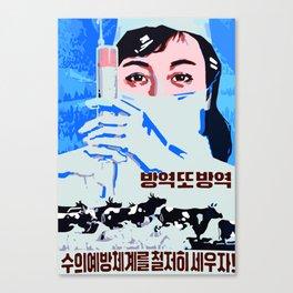 preventive veterinarian system north Korean propaganda Canvas Print
