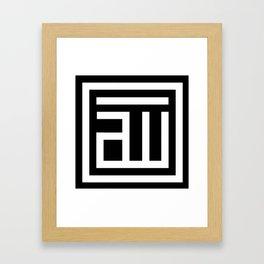 Allah Khat Khufi Framed Art Print