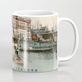 1900 Minatobashi Bridge Yokohama Coffee Mug