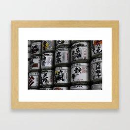 Sake Barrels Framed Art Print