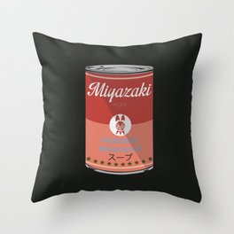 Princess Mononoke- Miyazaki - Special Soup Series  Throw Pillow