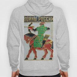 Russian Soldiers: Russian Lapel Pin Hoody