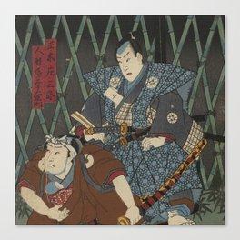 2 Samurais (Japanese soldiers) Ukiyo-e Canvas Print