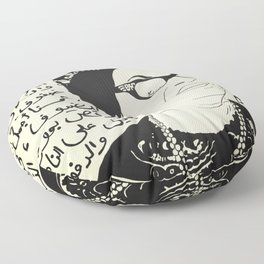 Oum Kalthoum Floor Pillow