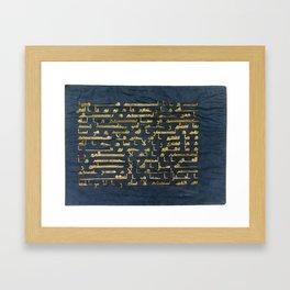 QUR'AN LEAF IN GOLD KUFIC SCRIPT Framed Art Print