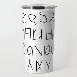Eternal companions (black) Travel Mug