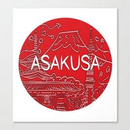 Asakusa Canvas Print