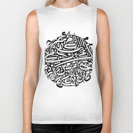 Arabic Calligraphy 3 Biker Tank