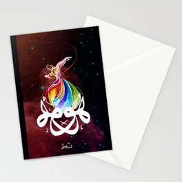 Hu Stationery Cards