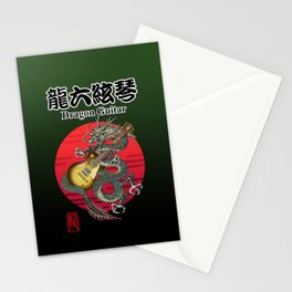 Dragon guitar 2 Stationery Cards