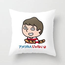 「アメリカ人じゃないよ」 Throw Pillow