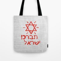 israel Tote Bags featuring Bless Israel by biblebox