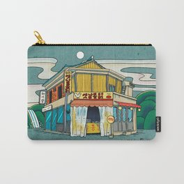 Minhwa: Local Chicken Place C Type (Korean traditional/folk art) Carry-All Pouch