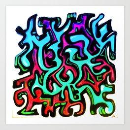 Squiggle.  Art Print