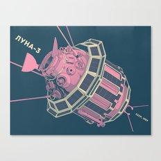 Luna-3 Canvas Print