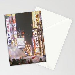 Rainy Evening Stationery Cards