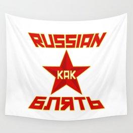 Russian as Blyat RU Wall Tapestry