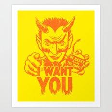I Want You! Art Print