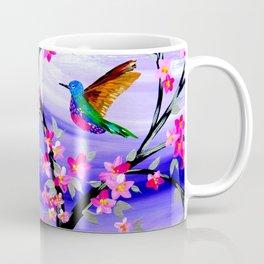 Mauve Dream Coffee Mug
