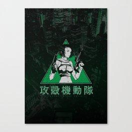 023c GITS green city Canvas Print
