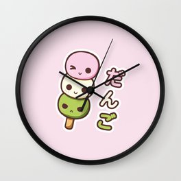 Dango Wall Clock