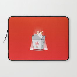 I think something went wrong with this trick Laptop Sleeve